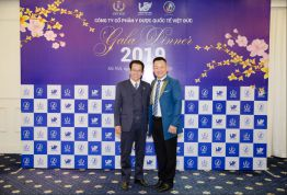 Đông đảo các nghệ sĩ khách mời đặc biệt tham dự chương trình tất niên - Year End Party 2019
